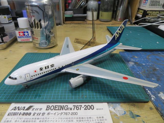 ANA B767-200 完成・・・