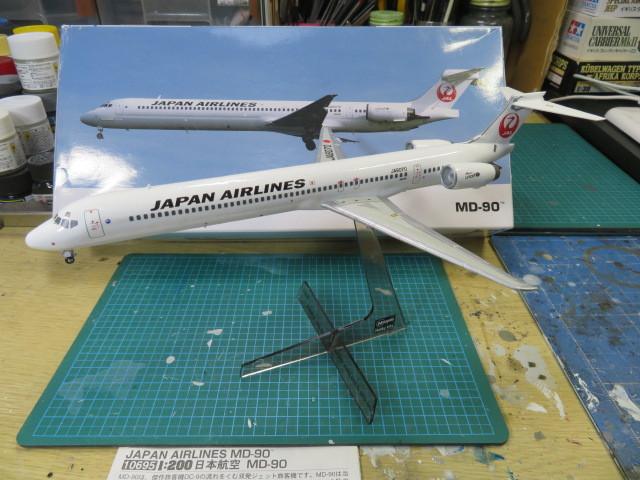JAL MD-90 鶴丸 完成
