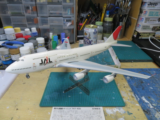 JAL B747-400 アーク・・・
