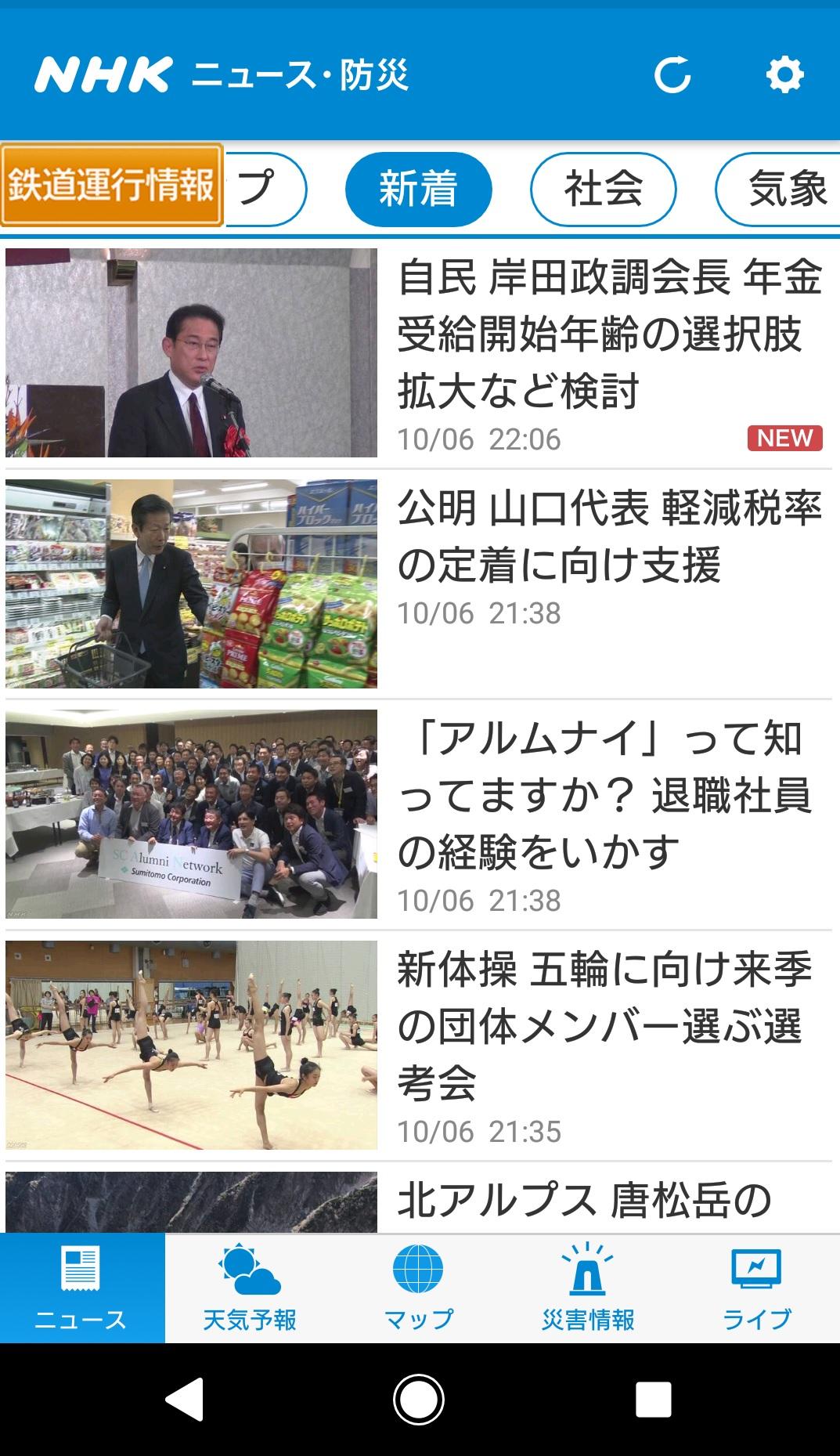 NHK-5.jpg