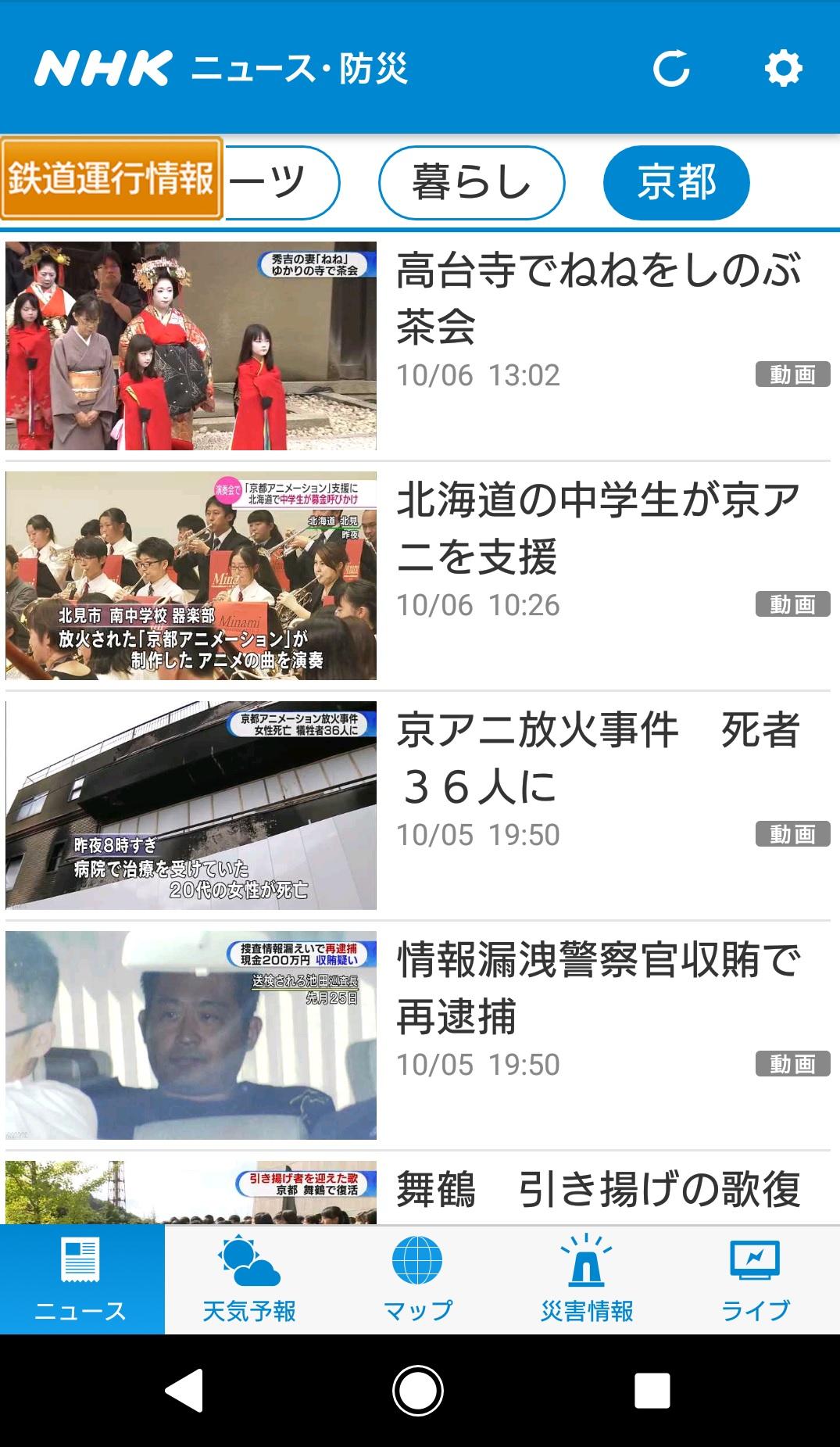 NHK-6.jpg