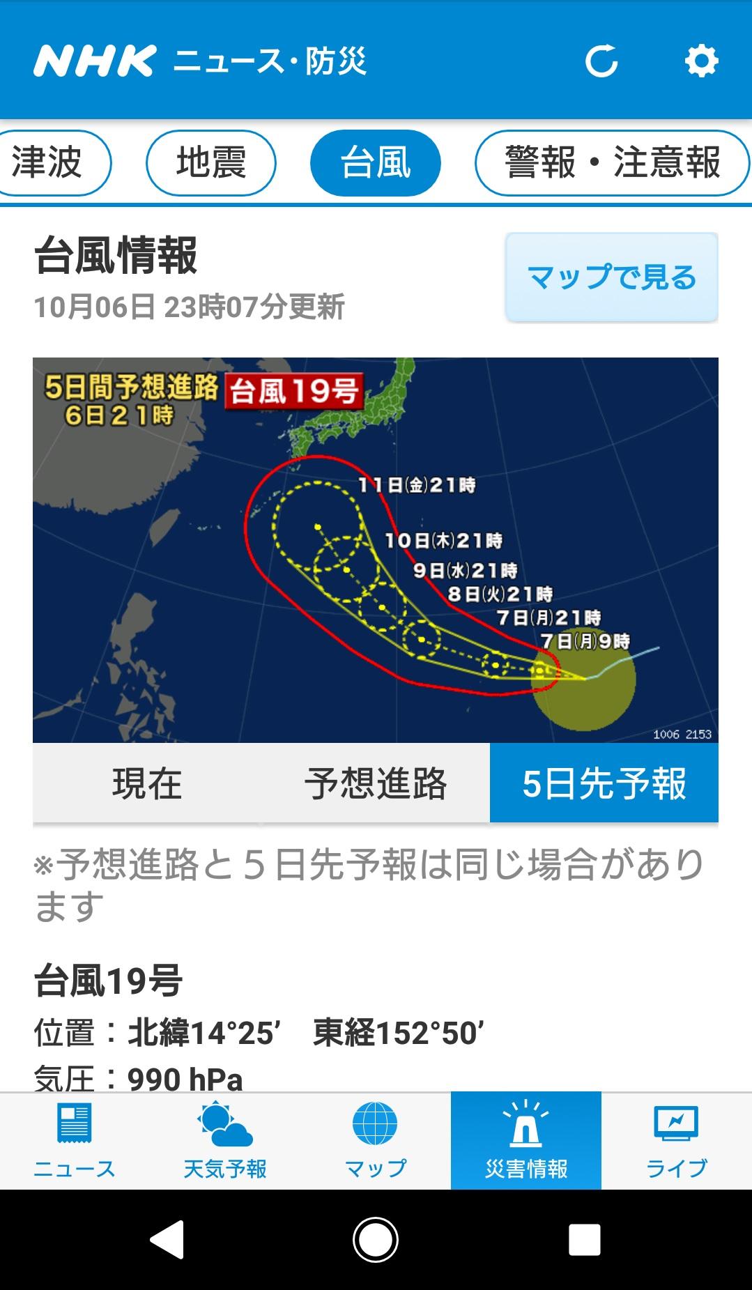 NHK-7.jpg