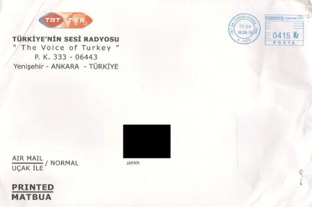 2019年8月27日 トルクメン語放送受信 TRT Voice of Turkey(トルコ)