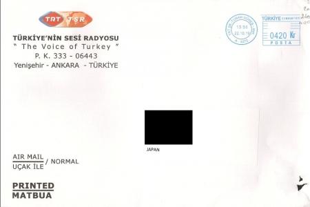 2019年10月10日  カザフ語放送受信 TRT Voice of Turkey(トルコ)