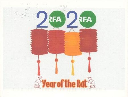 2020年1月9日(UTC=協定世界時間) 北朝鮮向け韓国語放送受信 RFA自由アジア放送のQSLカード(受信確認証)