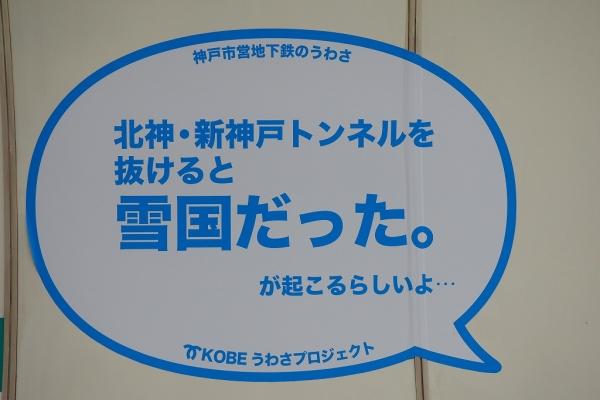 EB240039.jpg