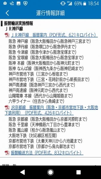 Screenshot_20200122-185441.jpg