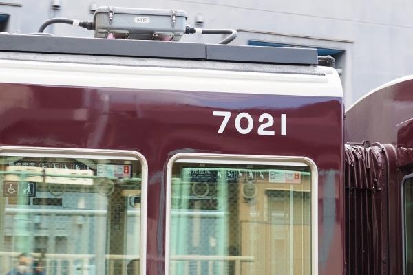 X1040205.jpg