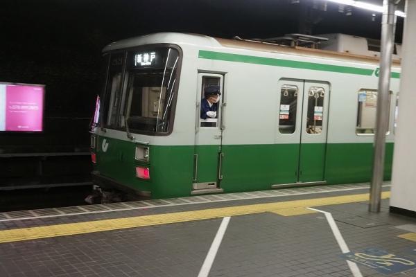 XC300194.jpg