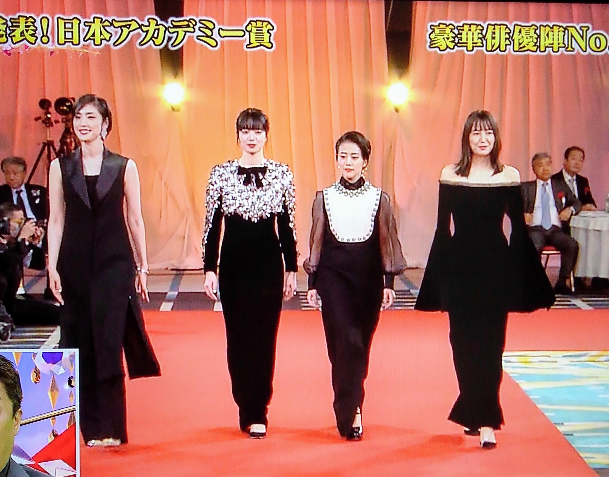 賞 歴 アカデミー 日本 受賞