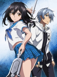 ストライク・ザ・ブラッドIV OVA Vol.1 (1~2話/初回仕様版) [Blu-ray]