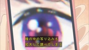 oshi0806.jpg