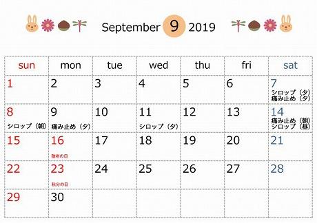 2019-09-14-35.jpg