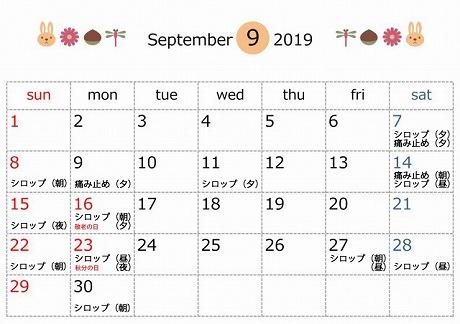 2019-09-30-01.jpg