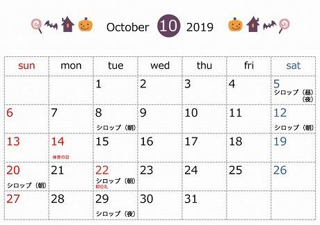 2019-11-09-17.jpg