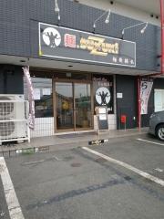 麺.SUZUKi-1