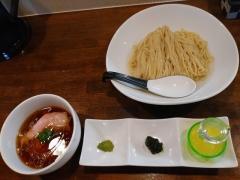 麺.SUZUKi-3