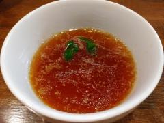 麺.SUZUKi-12