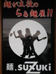 麺.SUZUKi-14