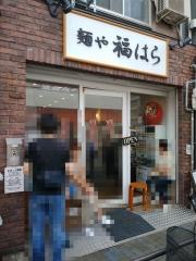 麺や 福はら【壱壱】-1