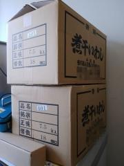 麺や 福はら【壱壱】-10