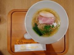 むぎくらべ【四】 ~麺や 福はら 「香味鶏そば(塩)」~-7