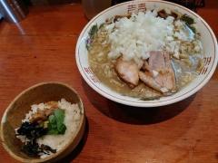 麺処 ほん田【参拾】 -8