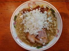 麺処 ほん田【参拾】 -10