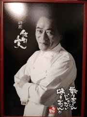 新宿高島屋「美味コレクション」 ~ラーメン星印×拉麺 大公(たいこう)-11
