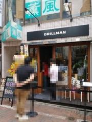 【新店】DRILLMAN NERIMA-1