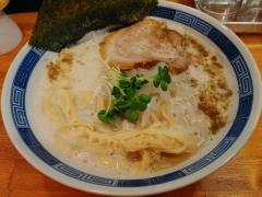 麺処 こみね【参】-5