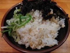 麺処 こみね【参】-11