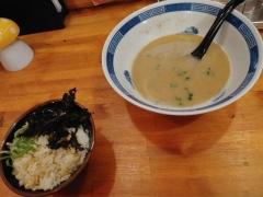 麺処 こみね【参】-12