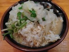 麺処 こみね【参】-13