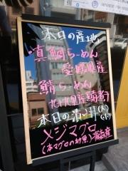 【新店】JAPANESE FISH NOODLE うみのチカラ-4