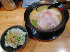 【新店】JAPANESE FISH NOODLE うみのチカラ-7