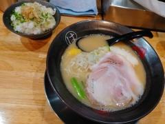 【新店】JAPANESE FISH NOODLE うみのチカラ-8