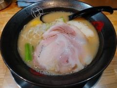 【新店】JAPANESE FISH NOODLE うみのチカラ-10