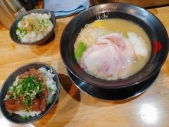 【新店】JAPANESE FISH NOODLE うみのチカラ-9
