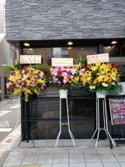 【新店】JAPANESE FISH NOODLE うみのチカラ-25