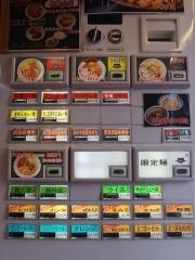 ら~麺 あけどや【壱参】-3