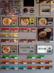 ら~麺 あけどや【壱四】-5