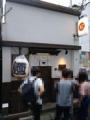神保町黒須【壱五】 -1
