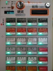 神保町黒須【壱五】 -4