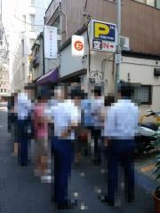 神保町黒須【壱五】 -17