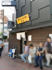 煮干しつけ麺 宮元【壱参】-0
