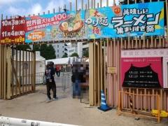 大つけ麺博 美味しいラーメン集まりすぎ祭り 『麺屋 睡蓮』×『麺屋NOROMA』×『麺や 新倉』-2