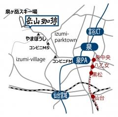【新店】麺匠 独眼流-18
