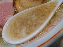 月曜日は煮干rabo【六】-9