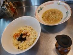 月曜日は煮干rabo【六】-15